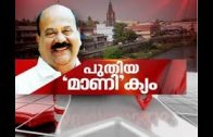 Mani-C-Kappan-the-new-successor-of-K-M-Mani-in-Pala-Pala-Byelection-results