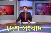 09-Dec-2019-Asian-TV-Bangla-News-1